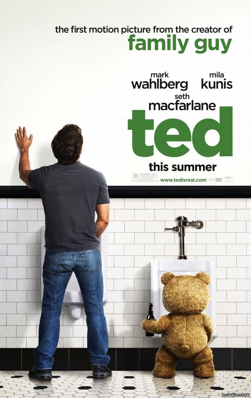 Третий лишний (Ted, 2012) смотреть онлайн