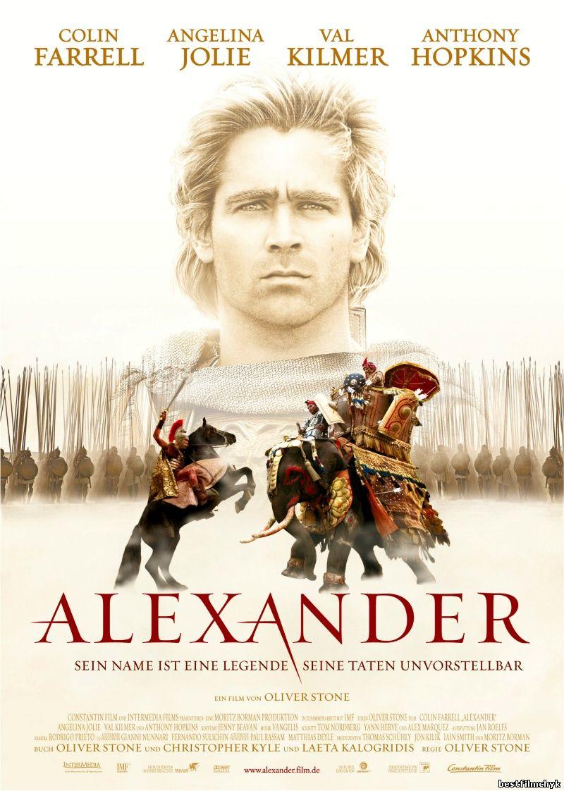 Александр / Alexander (2004) смотреть онлайн