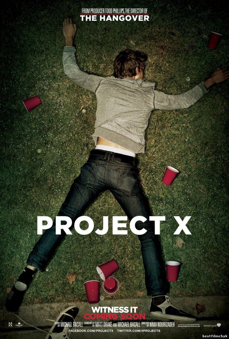 Проект X смотреть онлайн