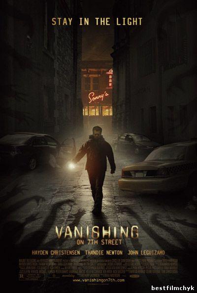 Исчезновение на 7-й улице / Vanishing On 7th Street