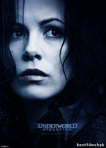 Другой мир 4: Пробуждение / Underworld 4: Awakening (2012) смотреть онлайн