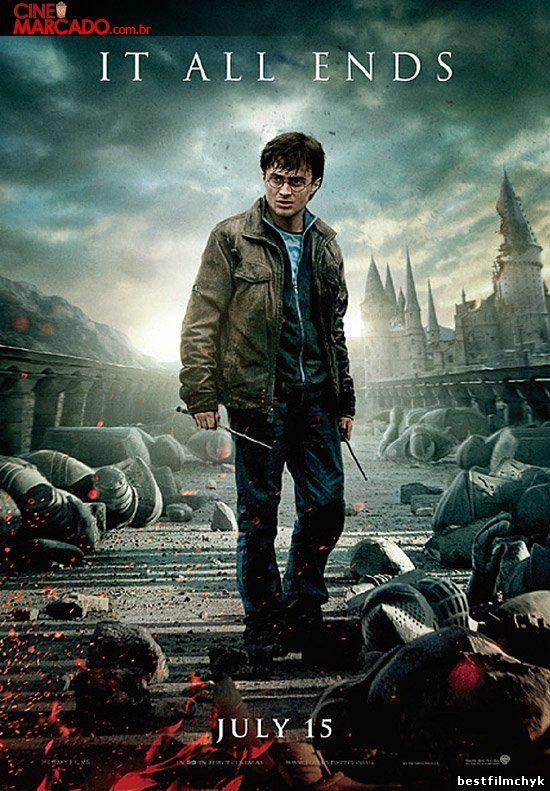 Гарри Поттер и Дары смерти: Часть 2 смотреть онлайн