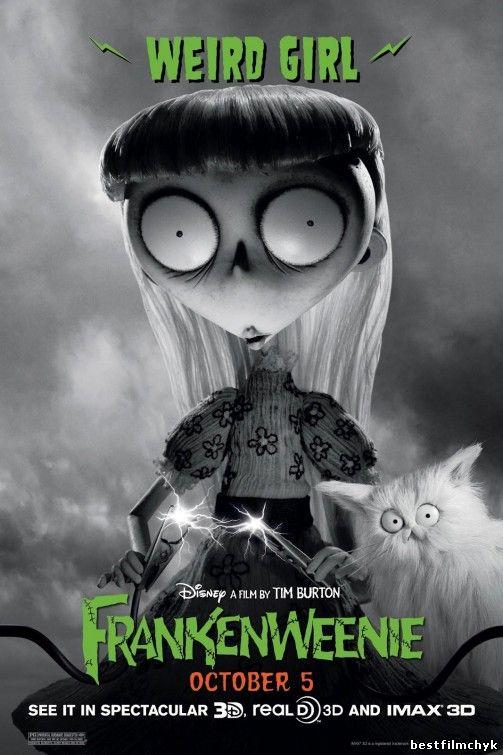"""""""Франкенвини"""" 2012 смотреть онлайн"""
