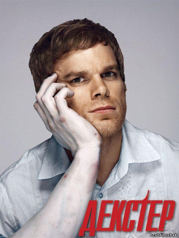 Декстер (1,2,3,5 Сезон) / Dexter (Season 1,2,3,5) (2006-2010) українською онлайн
