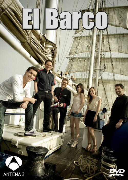 Корабль 3 сезон 1,2,3,4 серия смотреть онлайн